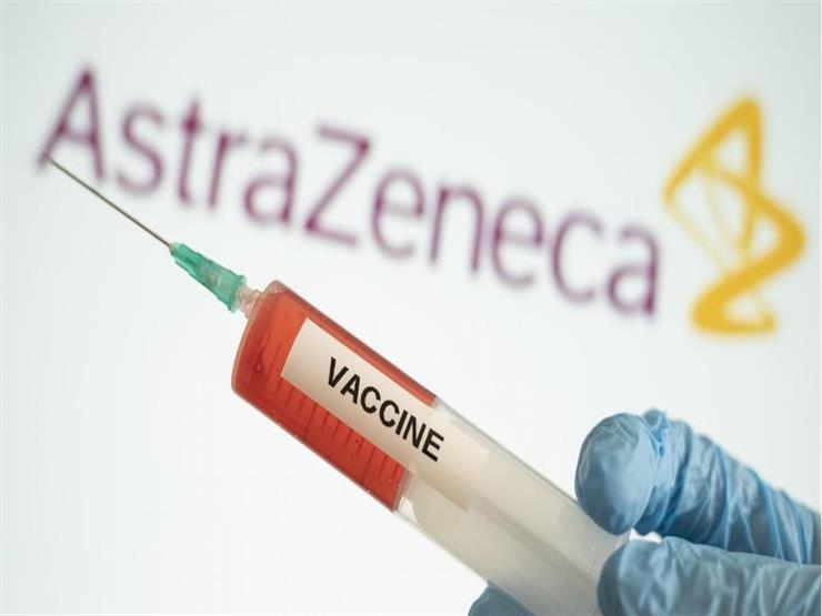رسميًا.. مصر تتعاقد على 20 مليون جرعة من لقاح أسترازينيكا