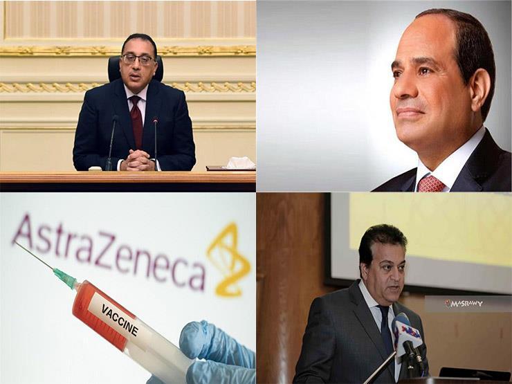 حدث في 8 ساعات| السيسي يوجّه ببدء التلقيح ضد كورونا غدًا.. ومصر تتعاقد على 20 مليون جرعة