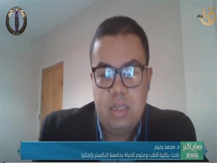 باحث مصري يكشف تفاصيل اكتشاف لقاح كورونا بالاستنشاق- فيديو
