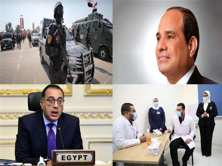 حدث في 8 ساعات| أول مصري يتلقى لقاح كورونا.. وقرار بالعفو عن مسجونين بمناسبة 25 يناير