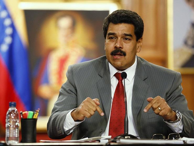 الرئيس الفنزويلي يعرب عن استعداده لفتح صفحة جديدة مع إدارة بايدن