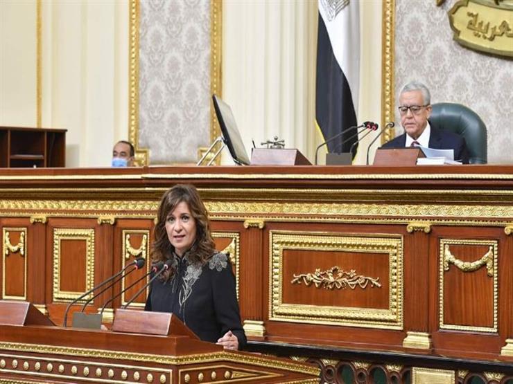 وزيرة الهجرة أمام النواب: ملف العمالة المصرية بالخارج على رأس أولوياتنا