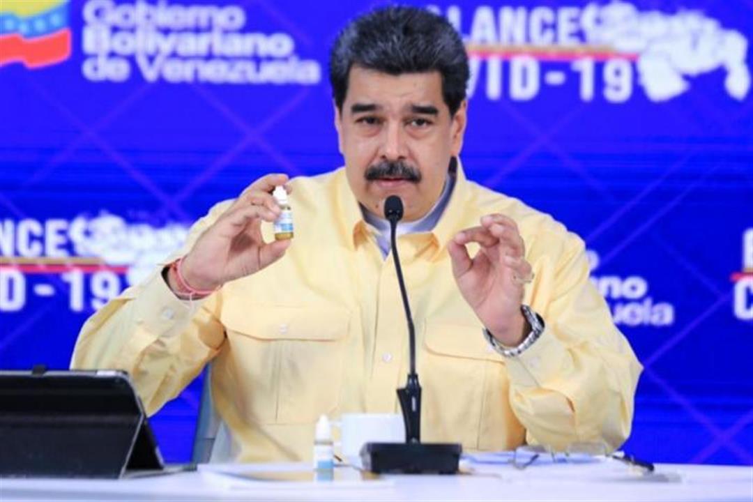 قطرات فنزويلا المعجزة.. دواء جديد يعالج كورونا بنسبة 100%