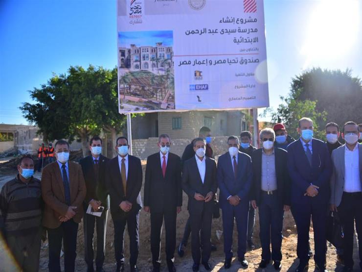 إعمار مصر تساهم ب 140 مليون جنيه لتطوير مدينة سيدي عبد الرحمن وتوفير لقاح كورونا