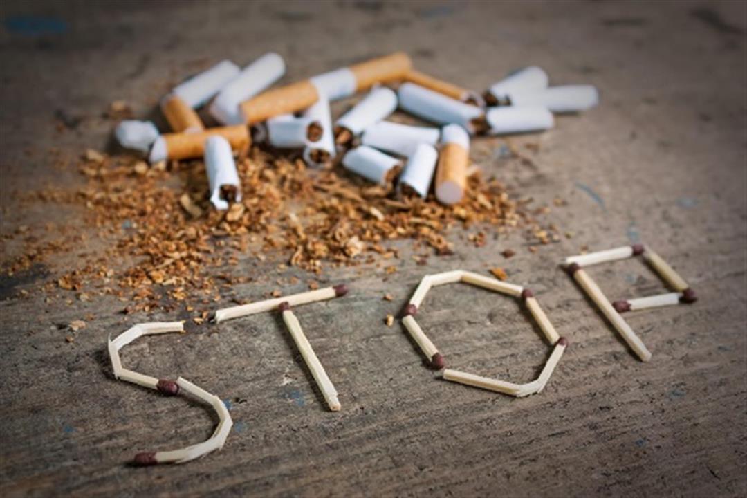 بشكل مفاجئ أم تدريجيًا.. ما أفضل طريقة للإقلاع عن التدخين؟