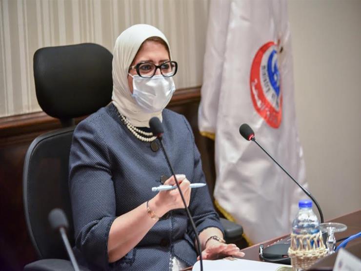 وزيرة الصحة: صندوق تحيا مصر يحقق العدالة الاجتماعية في توزيع لقاحات كورونا