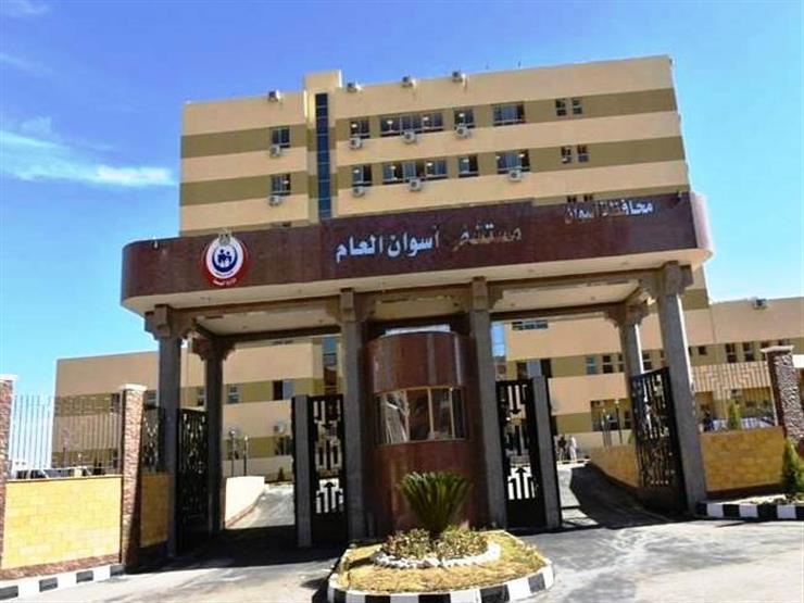 تسجيل 5 حالات وفاة لمصابي كورونا في مستشفى العزل بأسوان