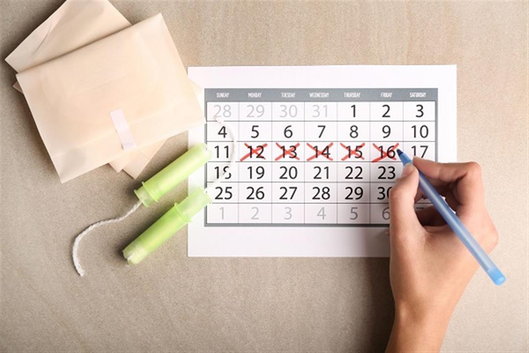 أسباب تأخر الدورة الشهرية.. هل يدل دائمًا على الحمل؟