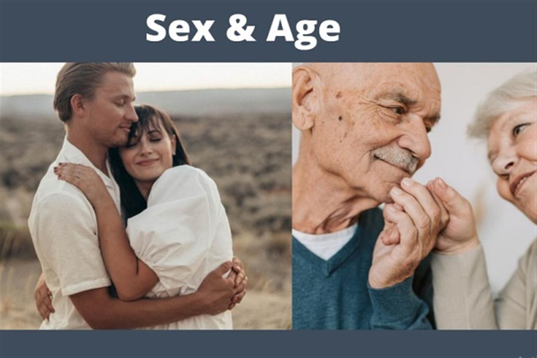 الرغبة الجنسية.. هل تختلف حسب العمر؟