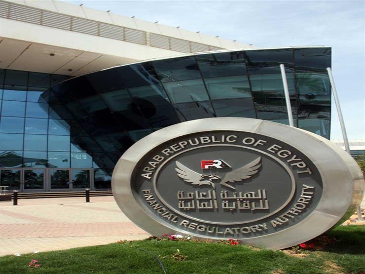 البنك المركزي يعتزم إطلاق صندوق لدعم البورصة المصرية