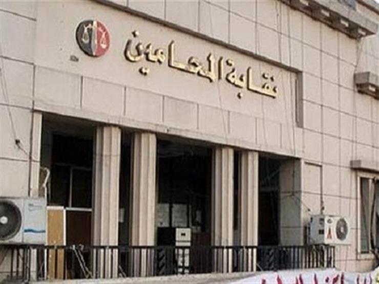 أول تعليق من نقيب محاميِّ كفر الشيخ الجديد عن التحفظ على أموال النقابة