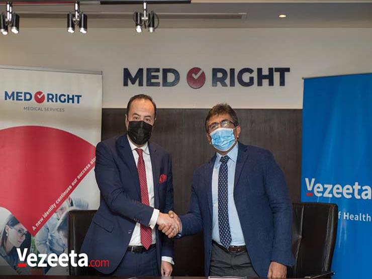 """شراكة بين فيزيتا و""""ميدرايت"""" لإتاحة خدماتها لعملاء التأمين الصحي"""
