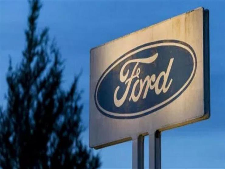 فورد تعِد بالتحول الكامل لإنتاج السيارات الكهربائية بحلول 2030