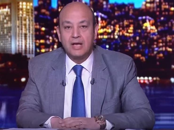 عمرو أديب يحذر من آثار جانبية جديدة لكورونا على الأطفال المتعافين