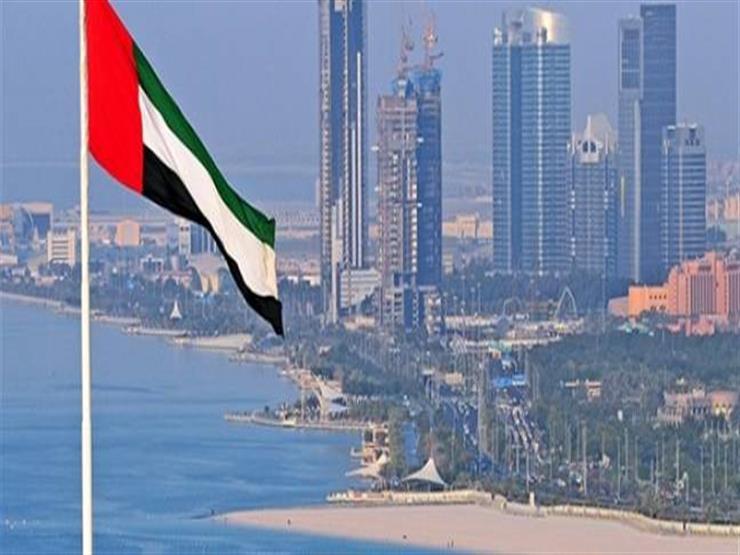 الإمارات: أي خطر يواجه السعودية يعد تهديدا لمنظومة الأمن والاستقرار لدينا
