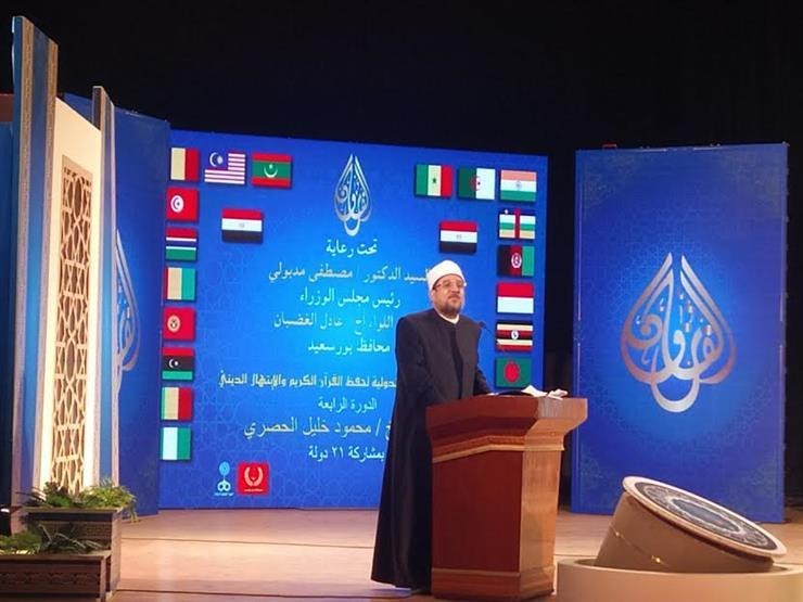 وزير الأوقاف: أخطر ما يواجهنا هو إساءة الجماعات تفسير القرآن