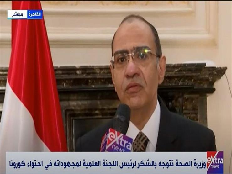 حسام حسني: إجازة بعض اللقاحات على الأطفال حتى 6 سنوات والتوصية تخرج خلال أسابيع