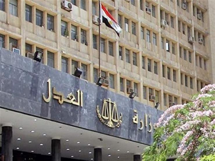 العدل توضح سبب إضافة المادة 35 مكرر لقانون الشهر العقاري - بيان رسمي