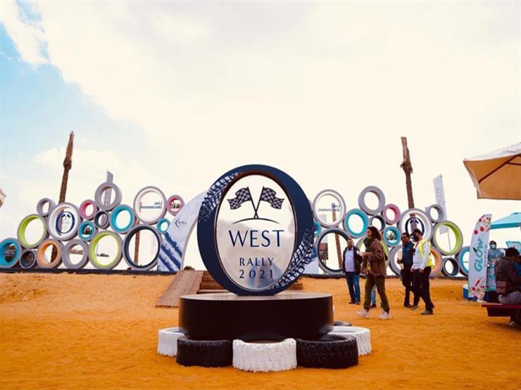 ننشر أسماء المشاركين والفائزين في بطولة الجمهورية للراليات O West لعام 2021