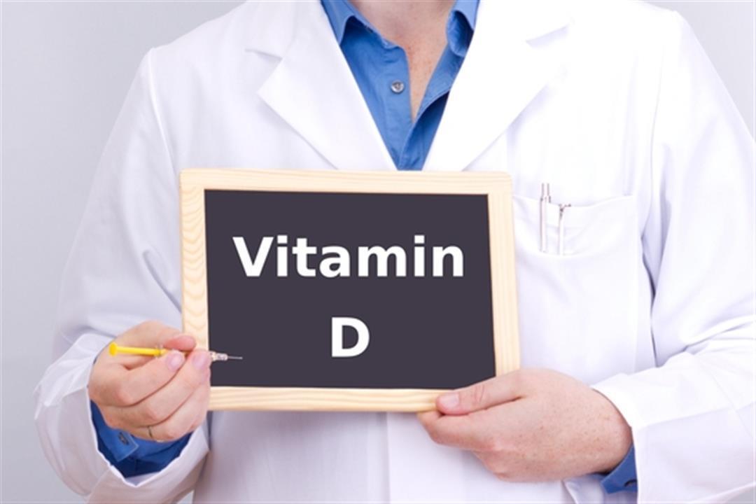 كيف يحدث التسمم بفيتامين د؟