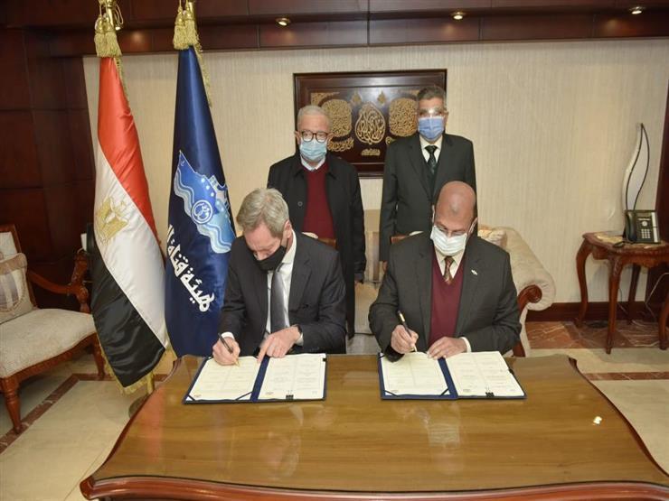 اتفاقية شراكة بين هيئة قناة السويس وSTERNER  النرويجية