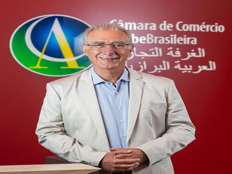 الغرفة العربية البرازيلية تعتزم افتتاح مكاتب دولية في السعودية ومصر