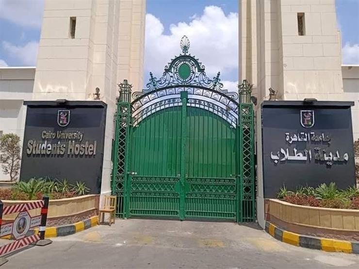 اليوم.. مدن جامعة القاهرة تستقبل طلاب الامتحانات والفصل الدراسي الثاني