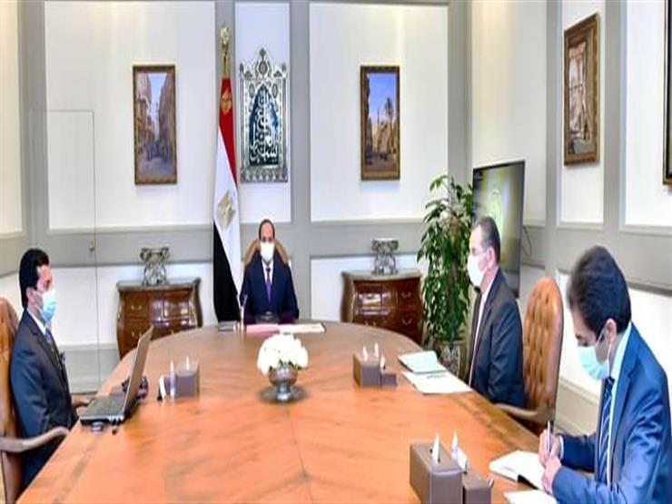 السيسي يتابع خطط ومشروعات وزارة الشباب والرياضة على مستوى الجمهورية