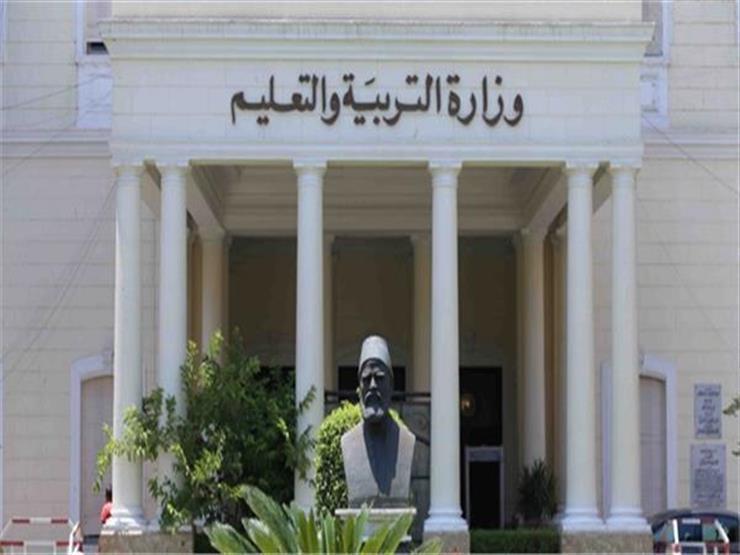بالرقم القومي.. رابط الحصول على رقم الجلوس للطلاب المصريين في الخارج