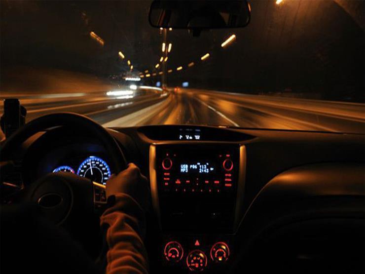 """كيف يمكن تفادي مخاطر القيادة في ساعات الليل المتأخرة؟ """"خبير يجيب"""""""