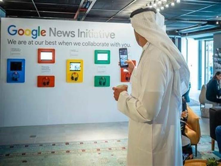 مبادرة أخبار Google تطلق تحدي الابتكار في مصر والشرق الأوسط للسنة الثانية على التوالي