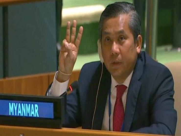 إقالة سفير ميانمار في الأمم المتحدة بعد خطاب مناهض للجيش