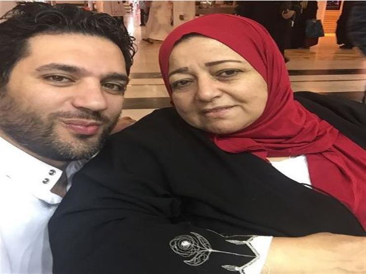 حسن الرداد يوجه رسالة مؤثرة لوالدته الراحلة
