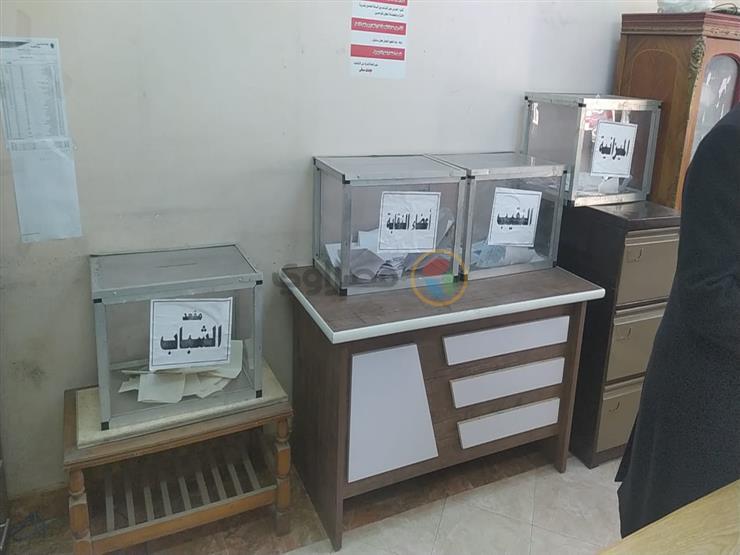 ننشر أسماء الفائزين في انتخابات نقابة المحامين الفرعية بسوهاج