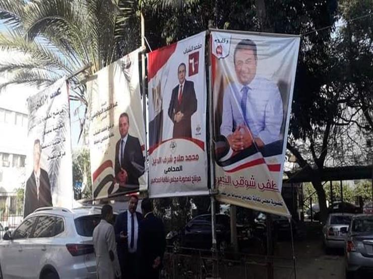 تحت إشراف قضائي.. انطلاق انتخابات نقابة المحامين الفرعية في دمياط