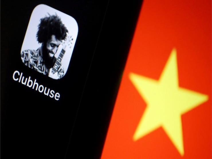 """""""نادٍ رقمي سري"""".. ماذا نعرف عن تطبيق """"كلوب هاوس"""" الذي حجبته الصين؟"""