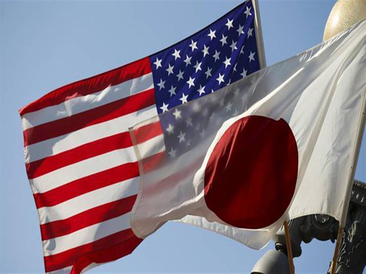 وزيرا الخارجية الياباني والأمريكي يجريان محادثات غدا في لندن