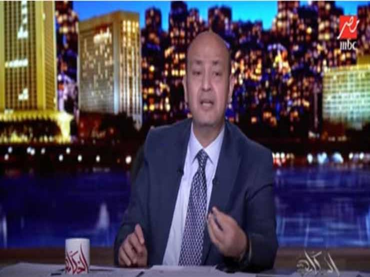 عمرو أديب: أعداد المسجلين على موقع لقاح كورونا بالصعيد قليلة