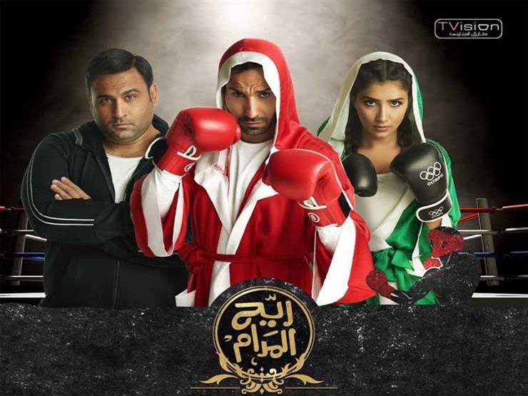 """إعادة عرض مسلسل """"ريح المدام"""" يومياً على MBC مصر2 في هذا الموعد"""
