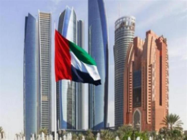 الإمارات: نقف إلى جانب السعودية ضد أي تهديد يواجه استقرارها