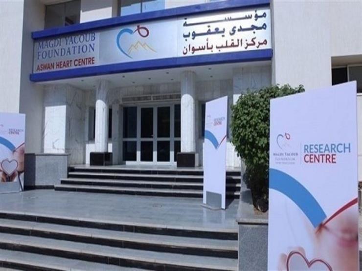 """مؤسسة مجدي يعقوب تكلف """"أوراسكوم"""" لإنشاء مركز القلب الجديد بالقاهرة"""