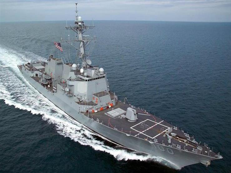 الدفاع الروسية: نتعقب مدمرة أمريكية دخلت مياه البحر الأسود اليوم