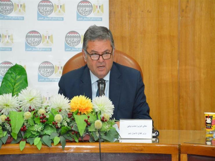 قطاع الأعمال: بدء أعمال لجنة تحديد مواقع محطات شحن السيارات الكهربائية بالجيزة
