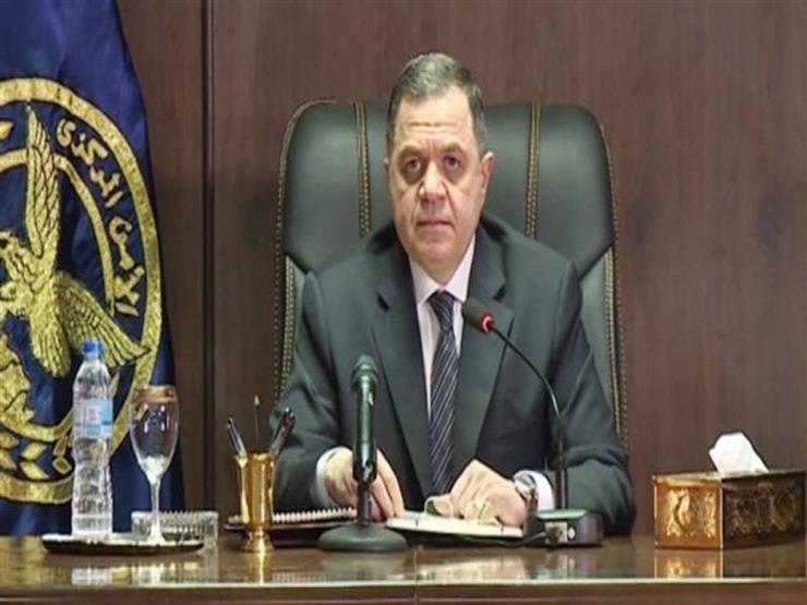 بالأسماء.. وزير الداخلية يعتمد حركة التنقلات لعام 2021