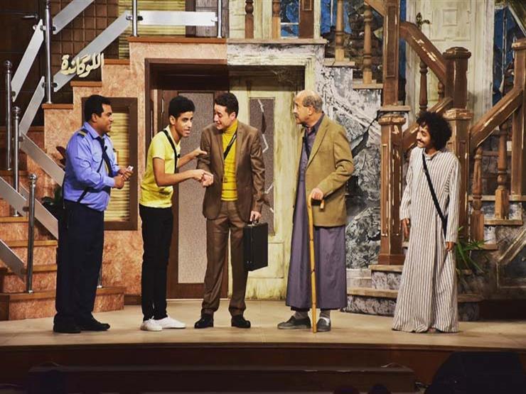 اليوم.. عرض مسرحية عيد جواز من سيت كوم اللوكاندة