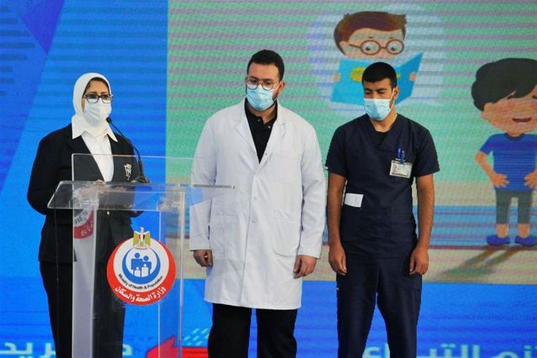 """""""الصحة"""": نحن الجهة الوحيدة المسئولة عن تطعيم المواطنين بلقاح كورونا"""