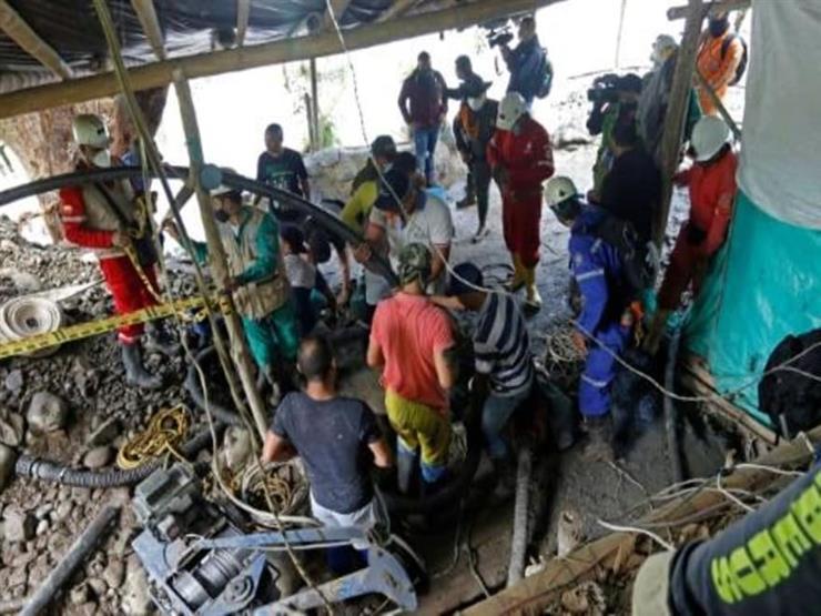 كولومبيا تسابق الزمن لإنقاذ 11 عامل منجم عالقين تحت الأرض