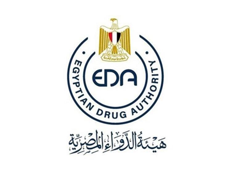 فيروس كورونا.. هيئة الدواء: لقاحات كورونا المتداولة في مصر آمنة