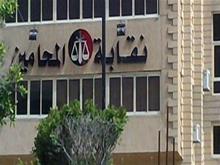 غدًا.. نقابة المحامين تعقد حفل تأبين الراحل سيد عبدالغني