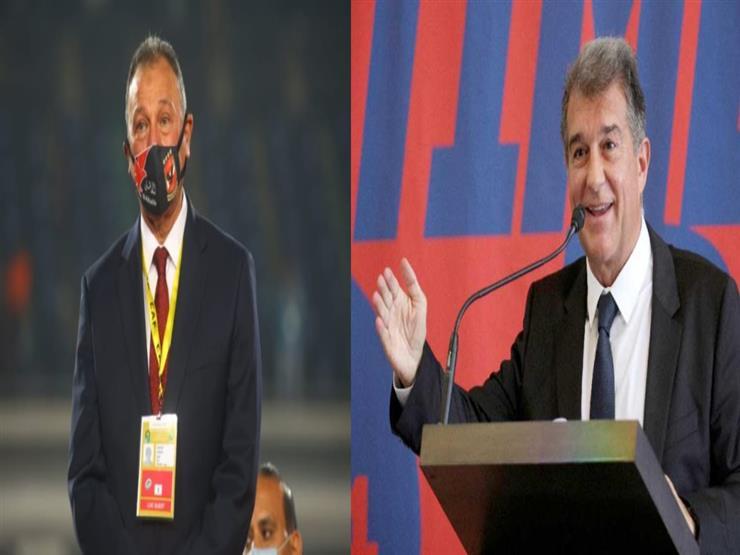 محمود الخطيب يهنئ لابورتا على عودته لرئاسة برشلونة